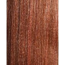 Paprika Copper Mix (135-30)